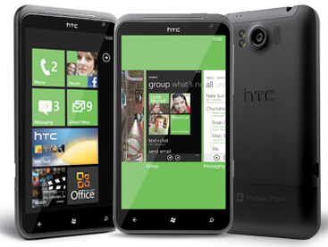 HTC Ultimate no Brasil